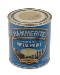 Hammerite 5084847 HAM6701083 250ml Metal Paint - Smooth Gold